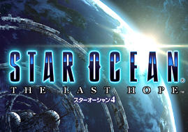 Star Ocean The Last Hope スターオーシャン4