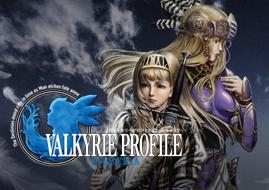 ヴァルキリープロファイル2 -シルメリア-