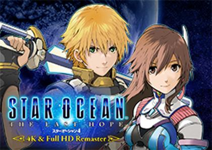 STAR OCEAN -THE LAST HOPE- 4K & Full HD Remaster